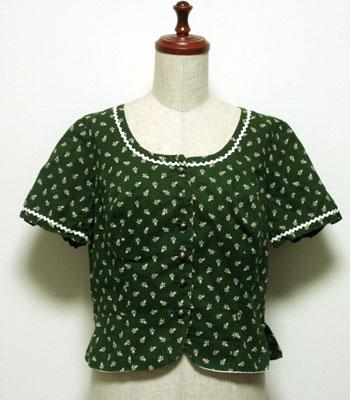 深緑 チロリアンブラウス